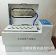 供應廣東深圳12位全自動氮氣濃縮儀價格,實驗室大液晶屏全自動氮氣快速吹干儀裝置