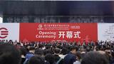 八爪鱼教育携新品成功亮相第77届中国教育装备展