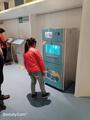 中新友好圖書館引進第二代圖書殺菌機