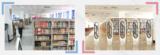 科技賦能教育  金碟圖書館管理系統助力智慧校園建設