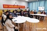 青鹿助力首届长三角师范院校教师智慧教学大赛顺利举办