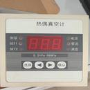 亚欧 热偶真空计DP-D054D