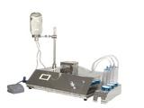 亚欧 智能集菌仪 DP-W2010