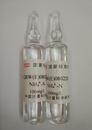 GBW(E)080220 水中氨氮成分分析标准物质 标准溶液