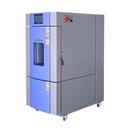 恒温恒温测试箱可非标定制各种规格