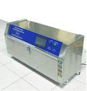 皮革材料测试进口灯管紫外线老化试验箱直营厂家