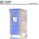 温湿度测试恒温恒温试验箱进口配件