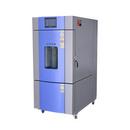 环保水工业检测设备高低温恒温恒温试验机湖南供应
