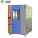 高低温快速温变试验箱20℃/min生产产家