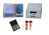 多参数水质检测仪  HAD29473
