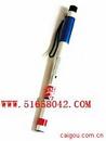漏电探测仪/漏电报警仪/手持式漏电探测仪