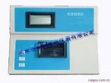 智能色度仪/智能色度计/水质检测仪/水质色度仪