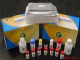 人苯丙氨酸Elisa试剂盒,LPA试剂盒