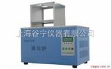 液晶消化炉