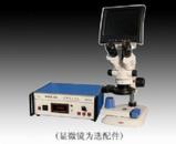 显微热分析仪 热分析仪