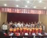 陕西师范大学立人智慧教室 长庆泾渭小学实验基地启动仪式顺利举行