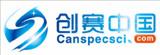 紫外专用电缆CW-250UV 现货 价格 参数 产品详情