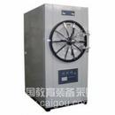 卧式YDB系列圆形压力蒸汽灭菌器