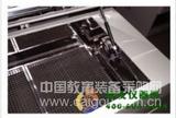 不锈钢弹簧摇板211B