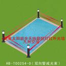 4光束太阳能全无线庭院灯红外光墙