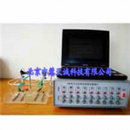 DAHN-1九通道自动采集钢筋锈蚀测量仪 型号:DAHN-1