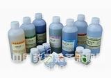 78-67-1,偶氮脒类引发剂V60高纯,98%,