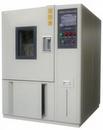 高低温湿热试验箱 HUMGINE品牌 冷热交替