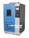 上海林频臭氧老化试验箱操作规程