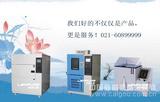 上海林频高低温冲击试验箱