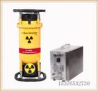 定向陶瓷管X射线探伤机 工业射线探伤机 便携式射线探伤机