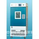 GDH型 高低温实验箱GDH-2025A