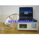 DANY-1多功能氯离子渗透测量仪 型号:DANY-1