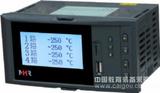 虹润品牌单路,四路液晶PID调节器/调节记录仪