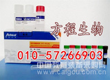 人1,3-βD葡葡糖苷酶(1,3-βD-Glu)ELISA