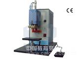 MSK-310A 气动式交流脉冲点焊机