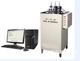 热变形维卡温度测定仪安徽厂家