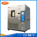 800L可程式高低温实验机生产厂家