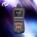 可同时检测温湿度氯甲烷分析仪|防尘手持式氯甲烷检测仪TD500-SH-CH3CL
