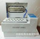 供应广东深圳12位全自动氮气浓缩仪价格,实验室大液晶屏全自动氮气快速吹干仪装置