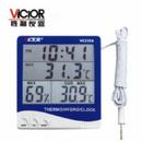 胜利正品 VC230A 室内外双探头数字温度表 家用温湿度计 带闹钟