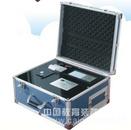 便携式红外光度测油仪/便携式红外光度测油设备