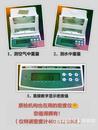 天津塑料颗粒的密度测试仪