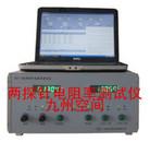 两探针电阻率测试仪