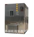 诺基仪器生产的高低温试验箱GDW-010享受诺基仪器优质售后服务