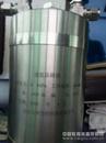供应液氨采样钢瓶|液氨采样钢罐 (九州空间生产)