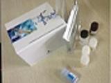 谷胱甘肽硫转移酶pi基因ELISA试剂盒厂家代测,进口人(GSTpi)ELISA Kit说明书