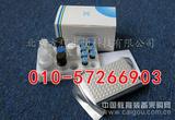 大鼠间羟肾上腺素含量检测,MN ELISA测定试剂盒