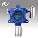 乙硼烷检测仪|固定式乙硼烷气体分析仪|在线式乙硼烷气体报警器