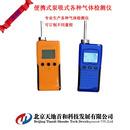 可燃气报警器|泵吸式沼气速测仪|手持式液化气探测器