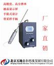 手提式O2气体报警仪 泵吸式O2监测仪 检测氧气的仪器